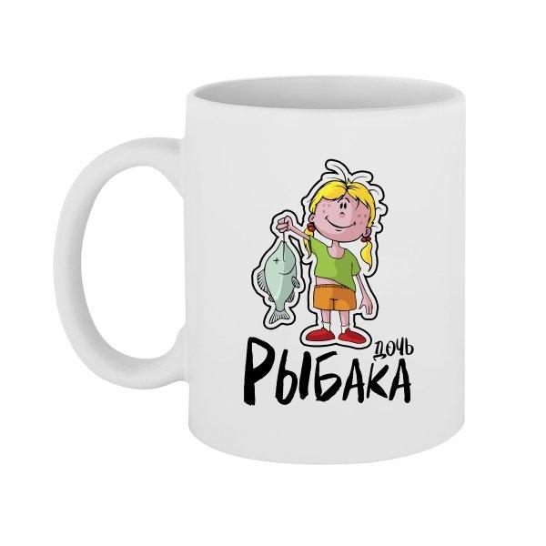 Чашка Дочь Рыбака