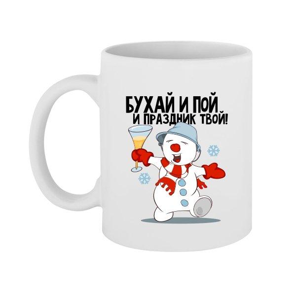 Чашка Веселый Снеговик