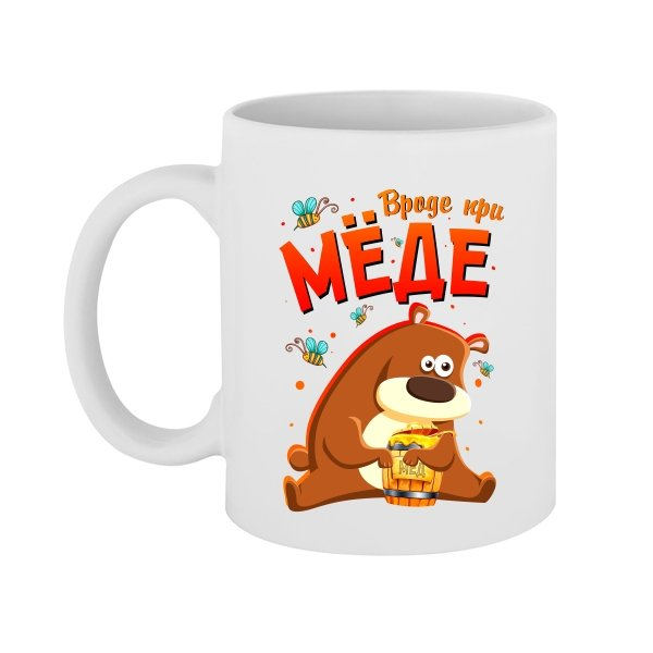 Чашка Вроде при Меде
