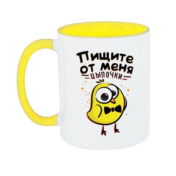 Чашка Пищите от Меня Цыпочки