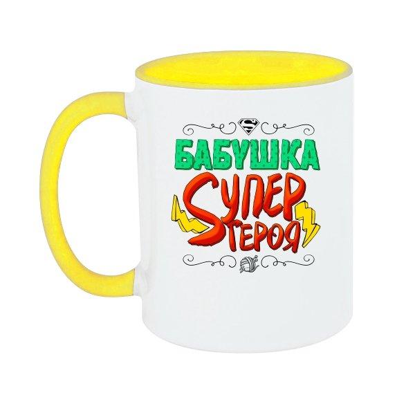 Чашка Бабушка супергероя