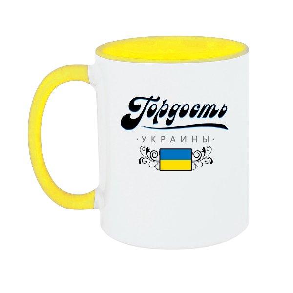 Чашка Гордость Украины