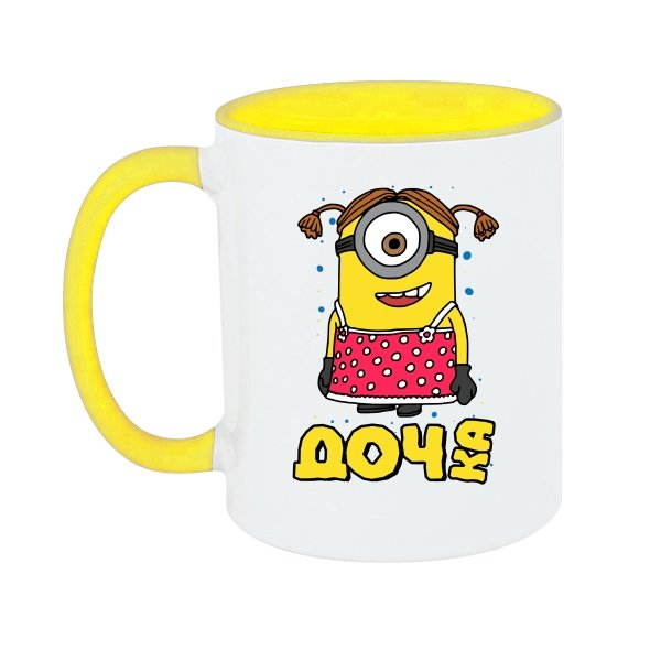 Чашка Дочка Миньон