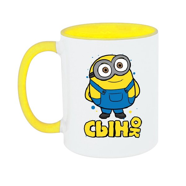 Чашка Сынок Миньон