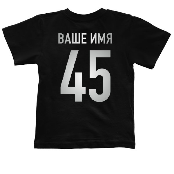 Детская футболка Фамилия Матовое Серебро