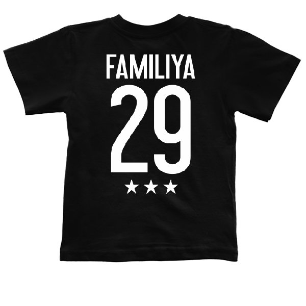 Детская футболка Звездная Фамилия