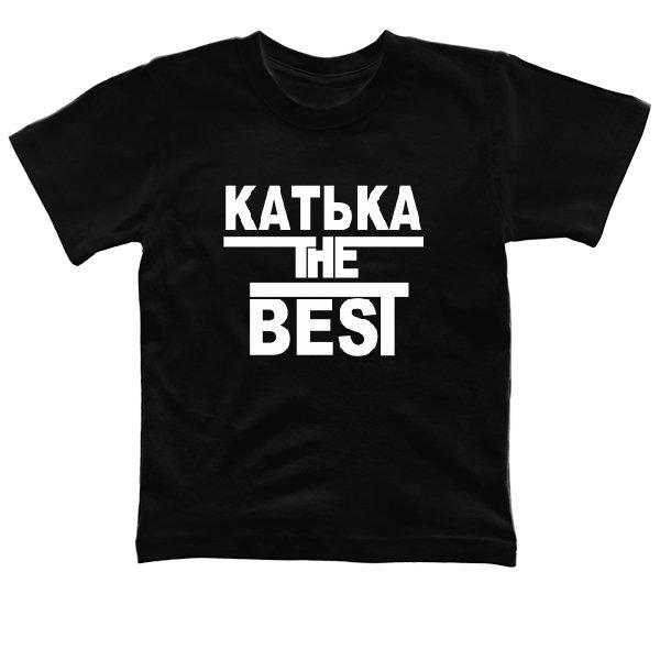 Детская футболка Катька Лучшая