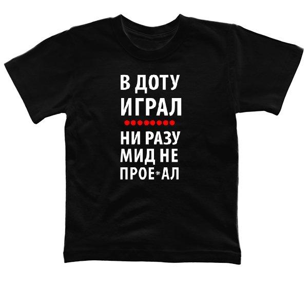 Детская футболка В Доту играл