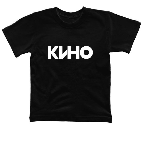 Детская футболка Группа Кино