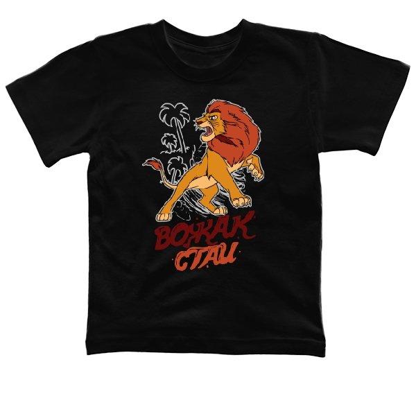 Детская футболка Вожак Стаи