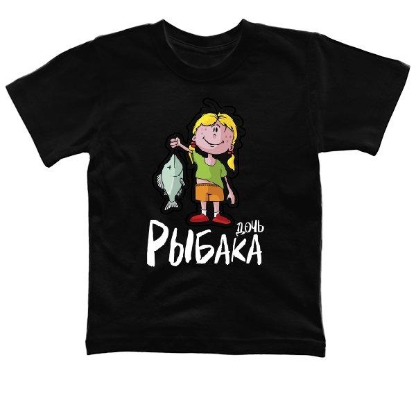 Детская футболка Дочь Рыбака