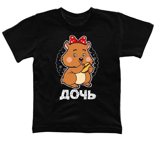 Детская футболка Дочь