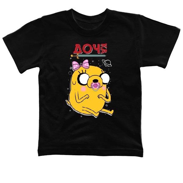 Детская футболка Дочка Джейка