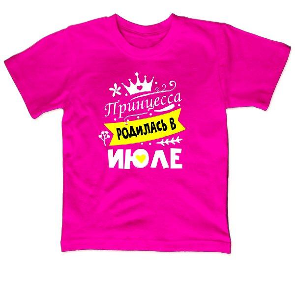 Детская футболка Принцесса родилась в июле