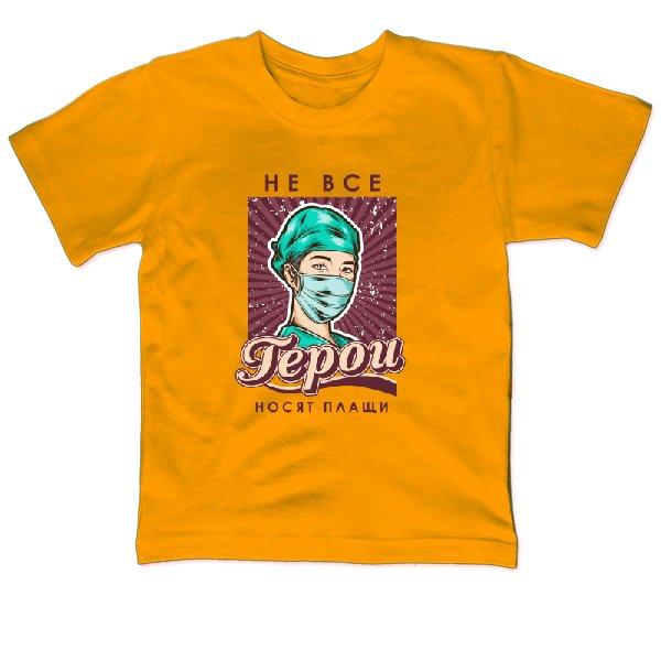 Детская футболка для врача героя