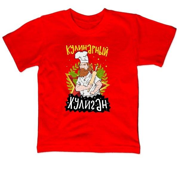 Детская футболка кулинарный хулиган