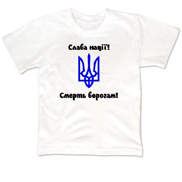 Детская футболка Слава Нації Смерть Ворогам