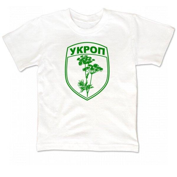 Детская футболка Укроп