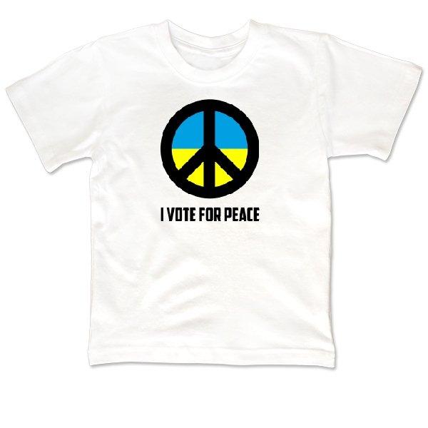 Детская футболка Голосую за Мир