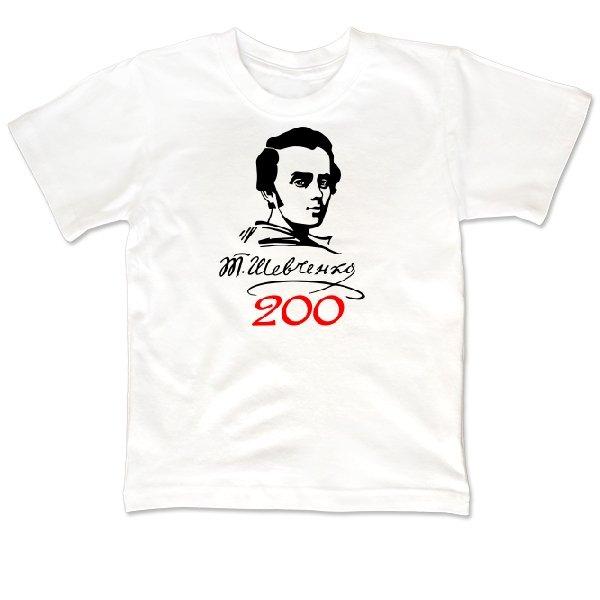 Детская футболка 200 Років Шевченко