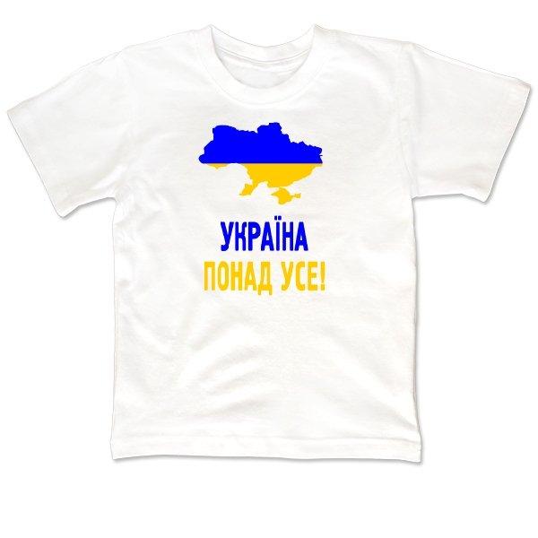 Детская футболка Україна Понад Усе