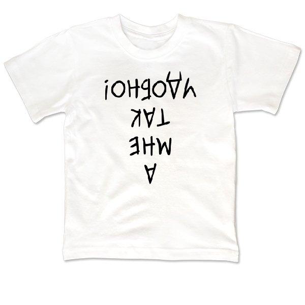 Детская футболка А мне так Удобно