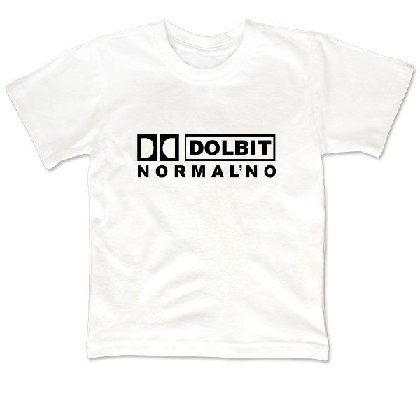 Детская футболка Долбит Нормально