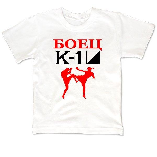 Детская футболка Боец К-1