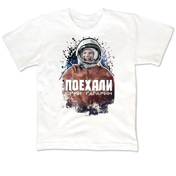 Детская футболка Гагарин - Поехали