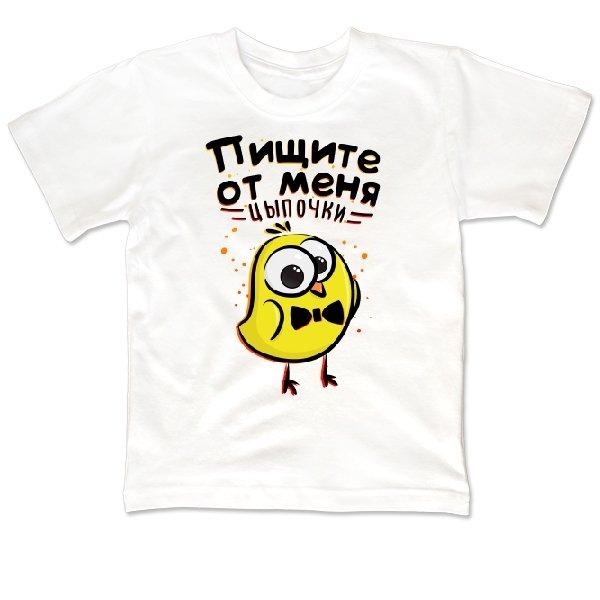 Детская футболка Пищите от Меня Цыпочки