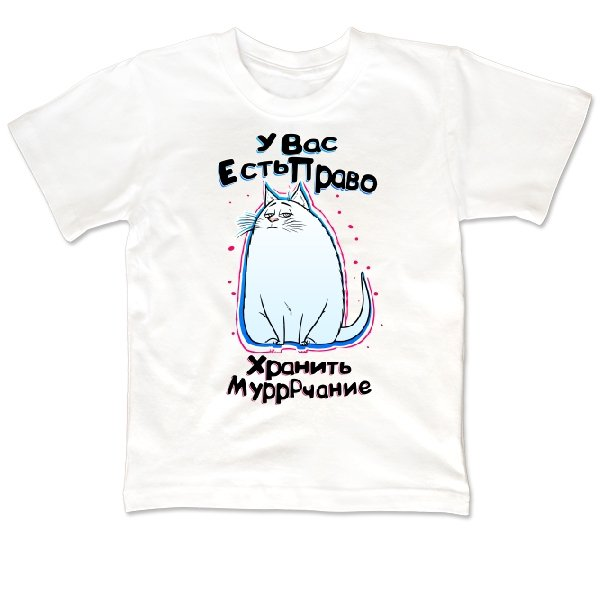 Детская футболка Право Хранить Мурчание