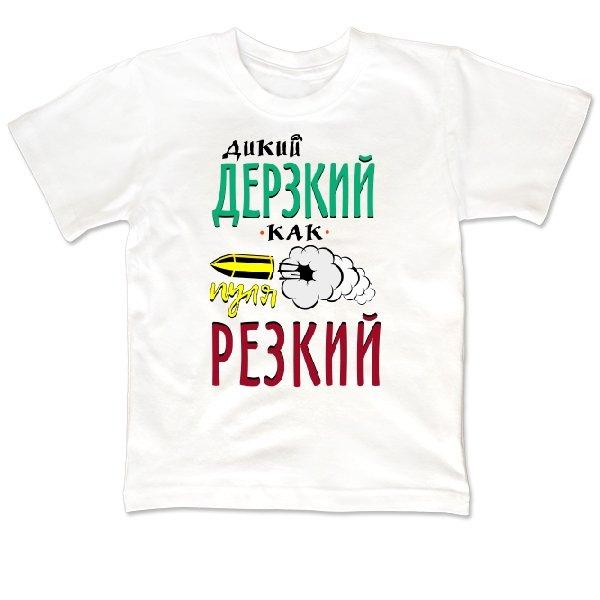 Детская футболка Как Пуля Резкий