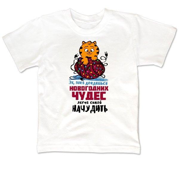 Детская футболка Легче самой начудить