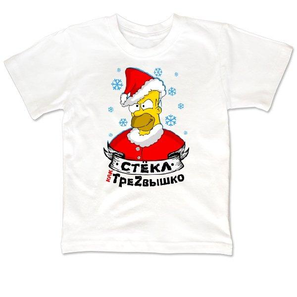 Детская футболка Стекл как трезвышко