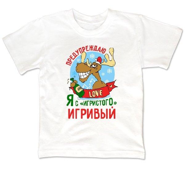 Детская футболка Игривый