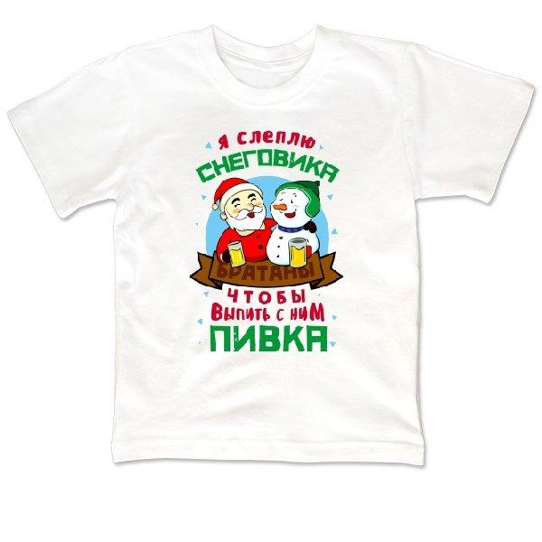 Детская футболка Я слеплю Снеговика