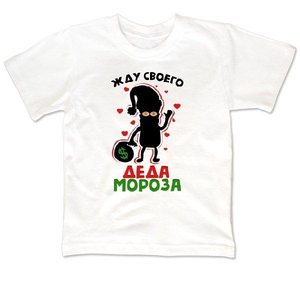 Детская футболка Жду своего Деда Мороза