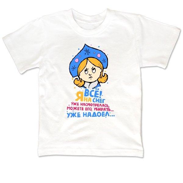 Детская футболка Снег надоел
