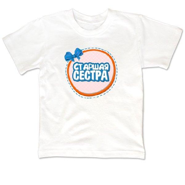 Детская футболка Старшая Сестра
