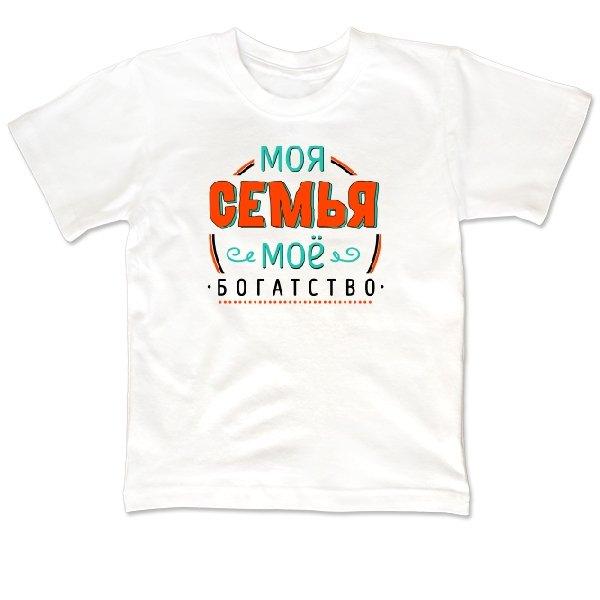 Детская футболка Семья