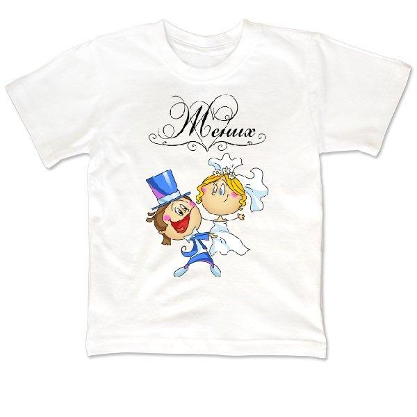 Детская футболка Жених