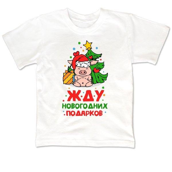 Детская футболка Жду Новогодних Подарков