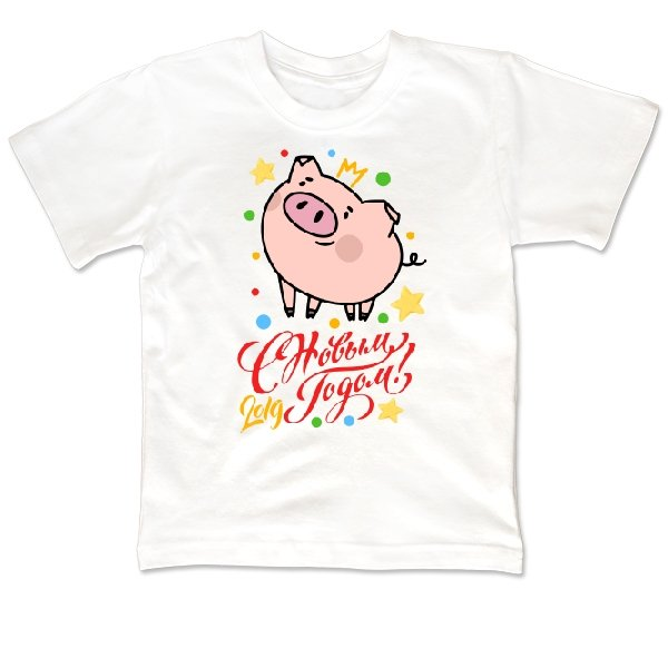 Детская футболка Новогодняя 2019
