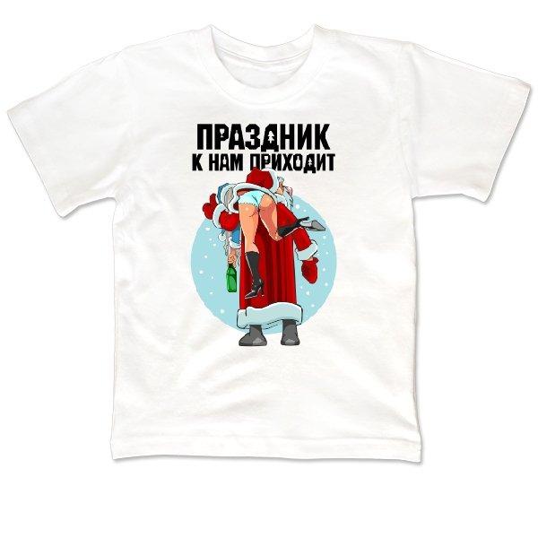 Детская футболка Праздник НГ