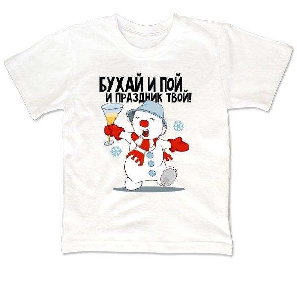 Детская футболка Веселый Снеговик