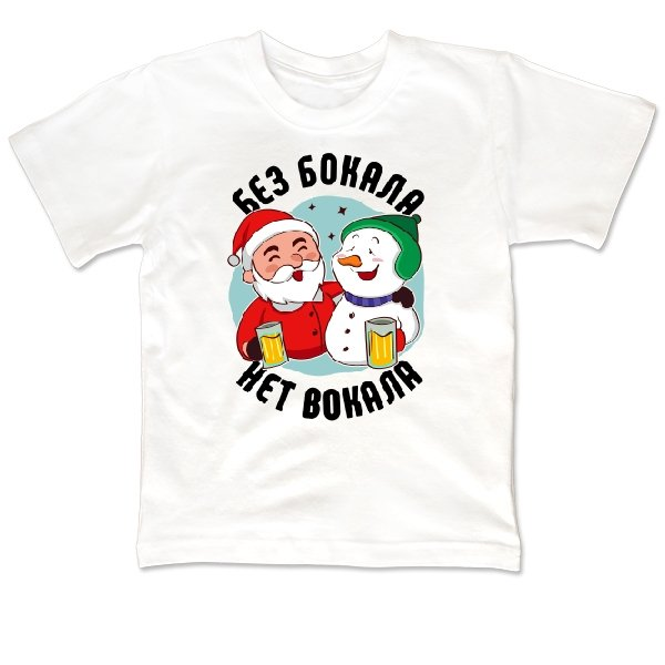 Детская футболка Дед мороз и Снеговик