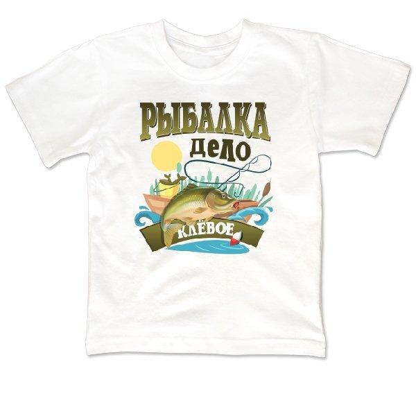 Детская футболка Клевое дело - Рыбалка