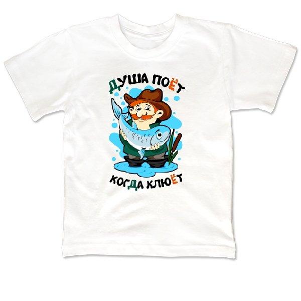 Детская футболка Душа поет Когда клюет