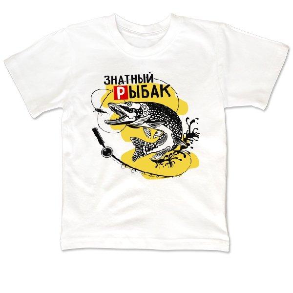 Детская футболка Знатный Рыбак