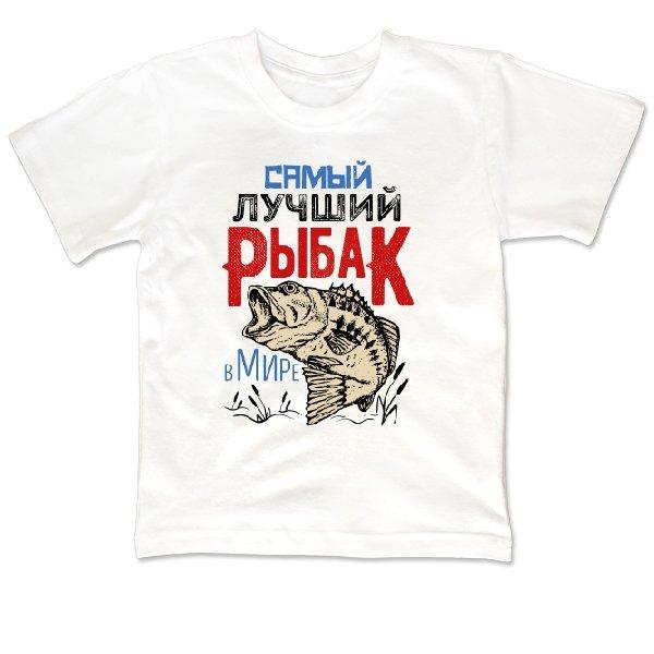 Детская футболка Самый Лучший Рыбак